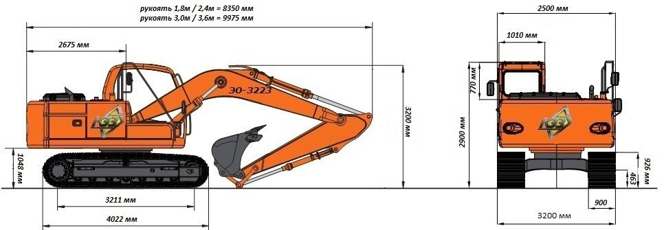 Каталог запасных частей ЭО-3223